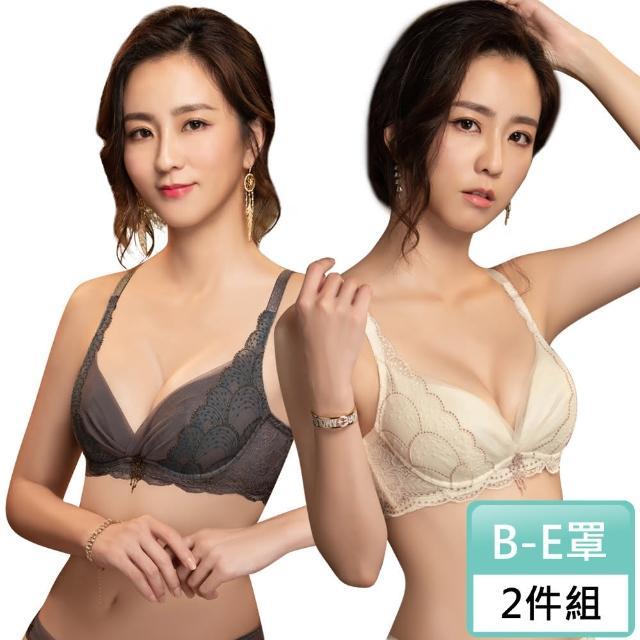 【Swear 思薇爾】流金巴洛克系列B-E罩集中包覆蕾絲女內衣2件組(隨機出貨)