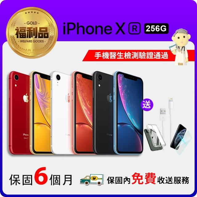 【Apple 蘋果】福利品 iPhone XR 256GB(原廠配件+保固6個月)