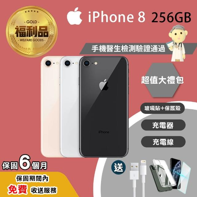 【Apple 蘋果】福利品iPhone 8 256GB(原廠配件+保固6個月)