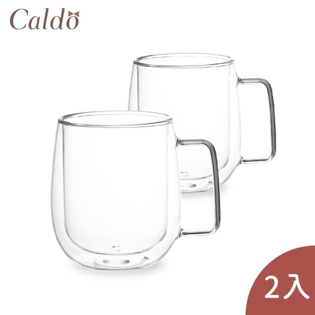 【Caldo 卡朵生活】慢活雙層隔熱有柄玻璃杯(2入組)