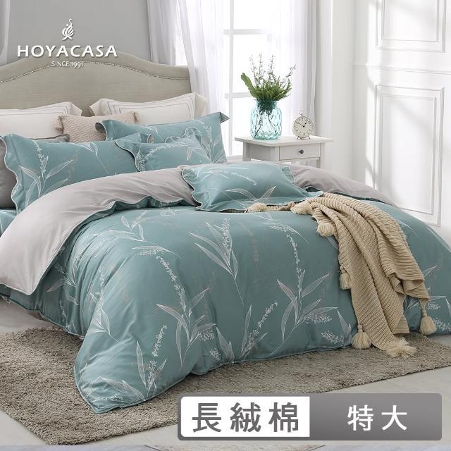 【HOYACASA】300織抗菌精梳長絨棉兩用被床包組-叢林印象(特大)