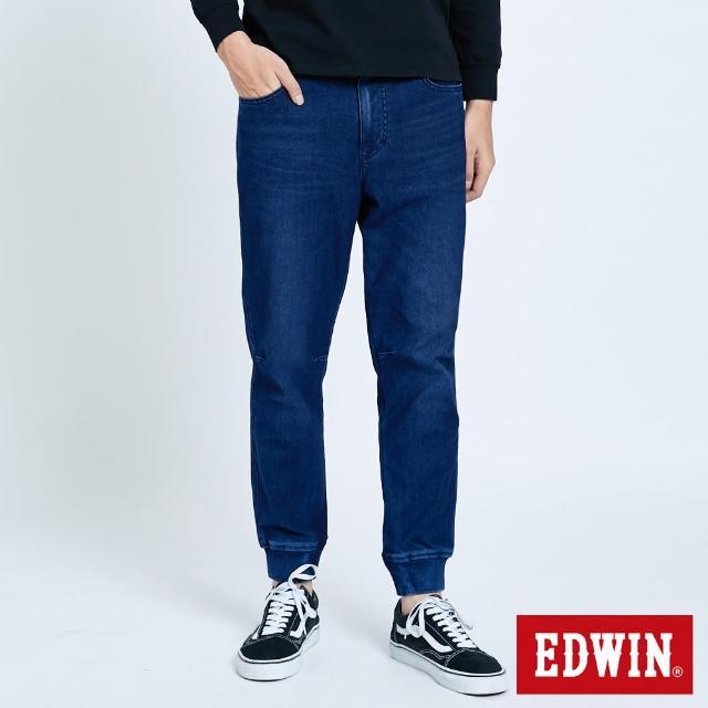 【EDWIN】JERSEYS 迦績EJ6透氣運動束口長褲-男款(石洗綠)