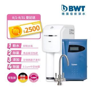 【BWT德國倍世】BWT PURE SLIM生飲水淨水器+智慧型櫥下飲用水加熱器(SLIM 4+DWH30A)