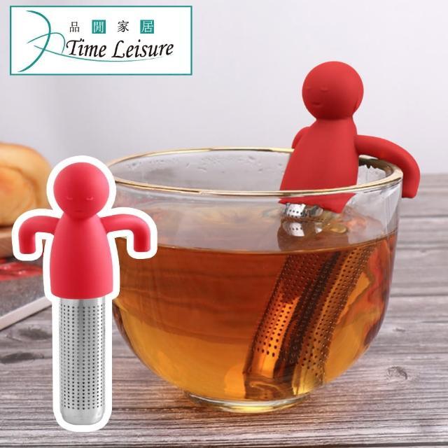【Time Leisure 品閒】可愛小人造型/304不鏽鋼懶人沖茶器 /辦公室療癒小物