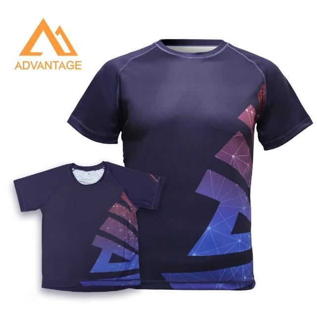 【Anti Arctic】速乾健走衣-幾何樹狀款-兒童-星空紫藍