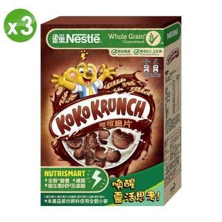 【Nestle 雀巢】可可脆片早餐脆片(330g/盒)x3盒