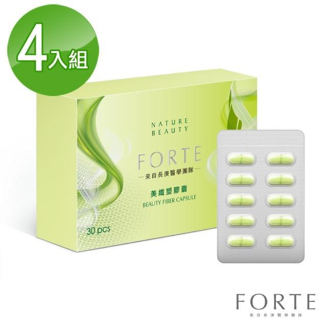 【FORTE】台塑生醫美纖塑膠囊30粒/盒(4入組)