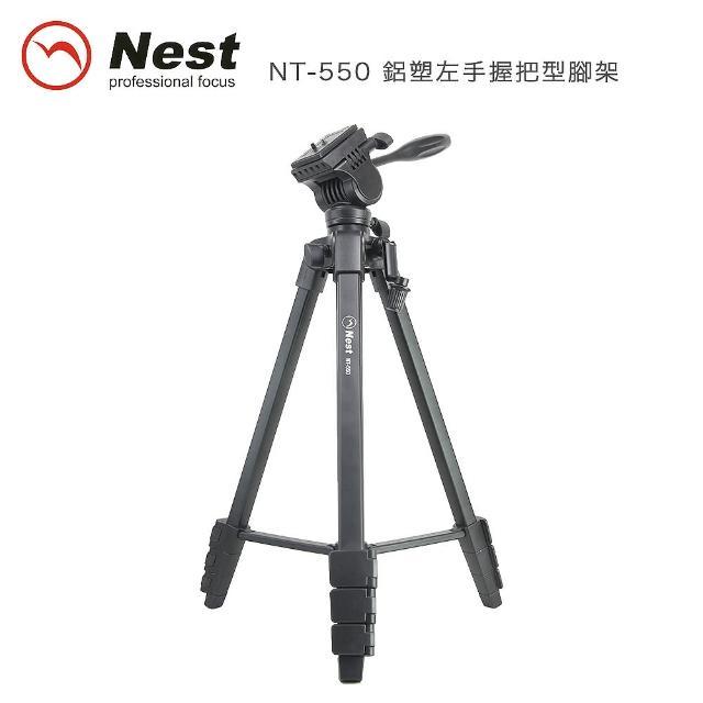 【Nest】NT-550 油壓雲台右手握把型腳架