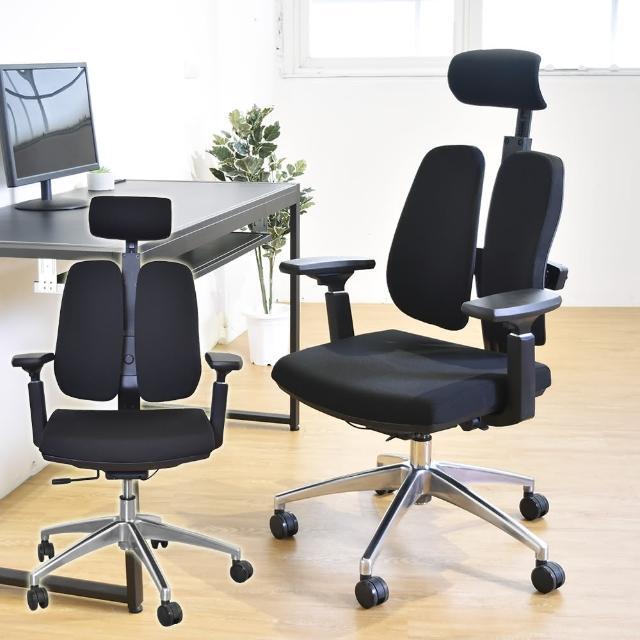 【凱堡】高機能人體工學護脊雙背電腦椅(多功能主管椅)