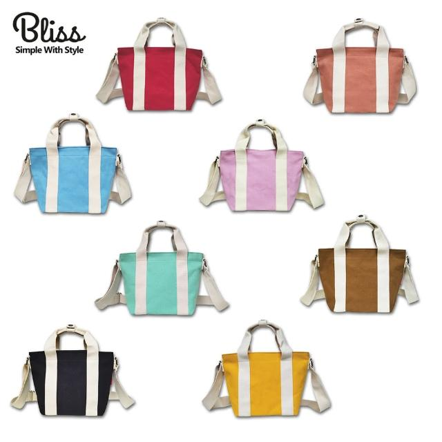 【Bliss BKK】厚磅手提斜背兩用帆布包 帆布袋 側背肩背 簡約個性 百搭款(8色可選)