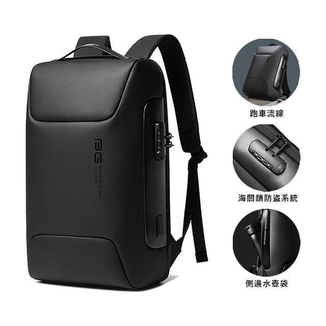 【Haoner】跑車立體後背包 筆電包(防盜包 電腦包 旅行包 雙肩包)