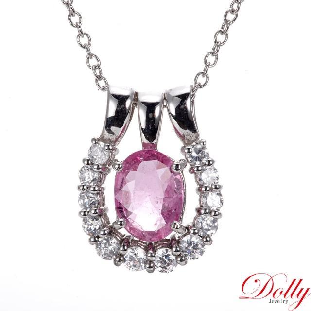 【DOLLY】天然 粉紅藍寶石1克拉 14K金鑽石項鍊(005)