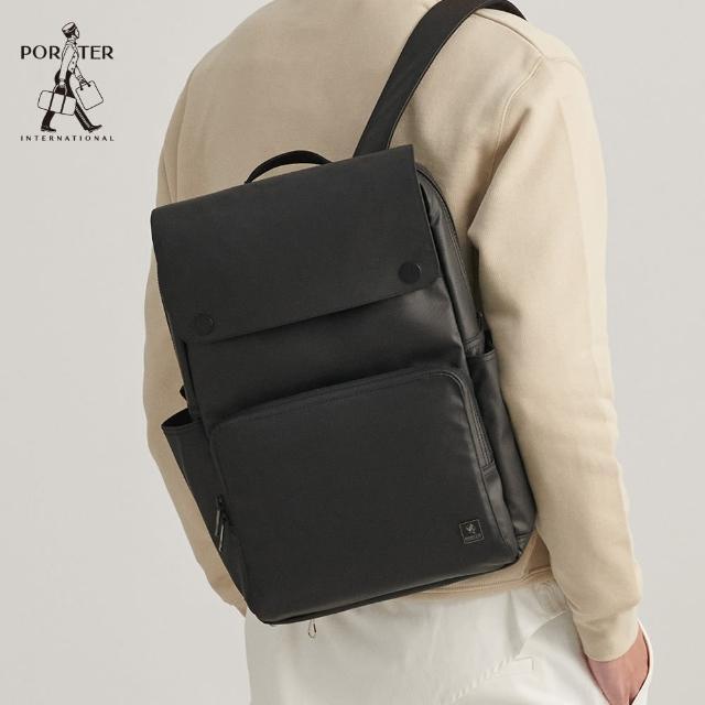 【PORTER INTERNATIONAL】HARDY機能筆電後背包(黑)