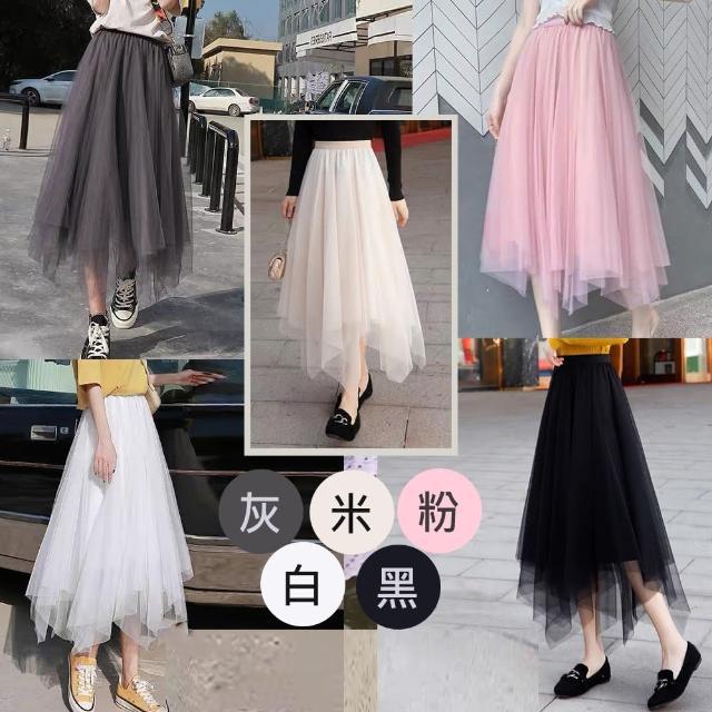【buyer 白鵝】百搭多層次夢幻紗裙(灰/粉/白/黑)