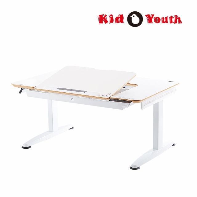 【大將作】A7 智能動態成長桌(兒童成長書桌)