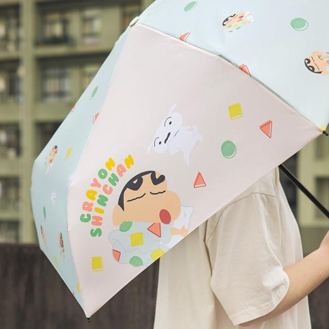【蠟筆小新】彎把折疊傘(雨傘 折疊傘 正版授權 玻璃纖維 輕量雨傘 折傘)