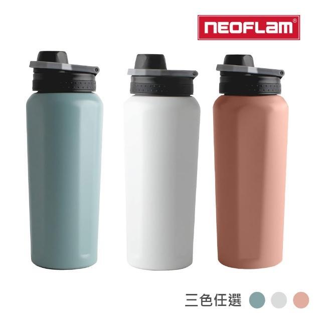 【NEOFLAM】24 Hydro不銹鋼運動保溫瓶600ml(3色任選)