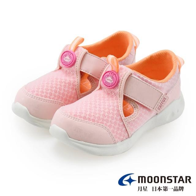 【MOONSTAR 月星】玩耍速乾可機洗童鞋(粉色)