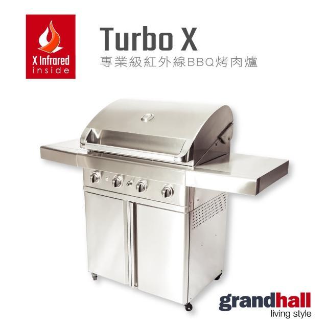 【Grandhall】Turbo X(專業級紅外線BBQ烤爐)