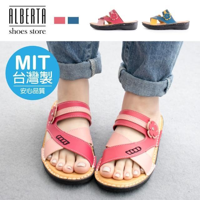 【Alberta】MIT台灣製 前1.5後3.5cm涼鞋 休閒百搭撞色小花 皮革楔型厚底涼拖鞋