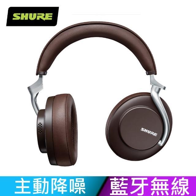 【SHURE】AONIC50 全新系列 無線藍牙耳罩(降噪、環境音、APP支援)