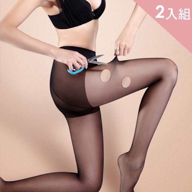 【CS22】防勾任意剪絲襪-2入組(黑色/膚色 褲襪)
