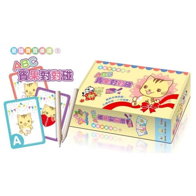 星貓寶寶桌遊(2):ABC賓果對對碰