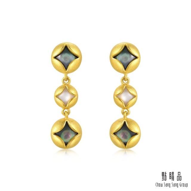【點睛品】足金9999 黑白貝母 時尚黃金貝母耳環