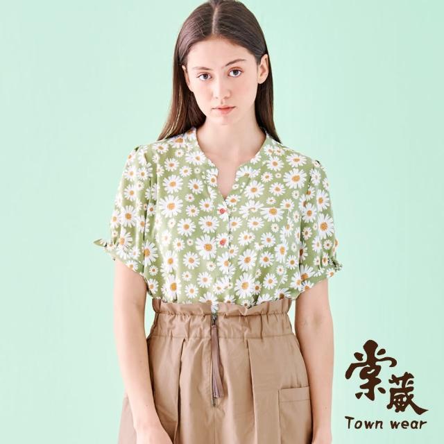【TOWN'WEAR 棠葳】小雛菊印花雪紡開襟衫