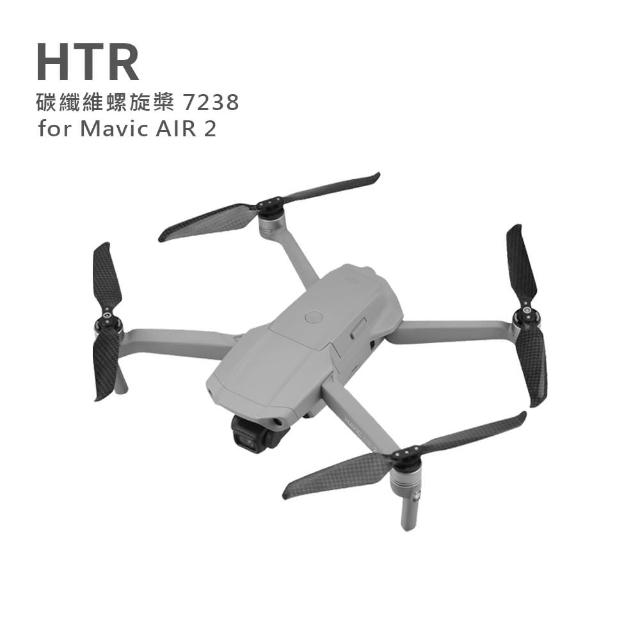 【HTR】碳纖維螺旋槳7238 for Mavic AIR 2(二對)