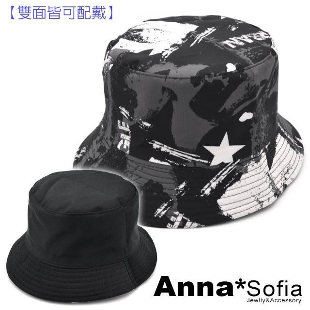 【AnnaSofia】遮陽防曬漁夫帽盆帽-五角星拓印雙面戴(黑灰系)