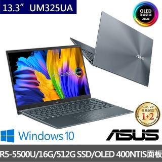 【ASUS送微軟M365+雲端1T一年版組】ZenBook UM325UA 13.3吋OLED輕薄筆電-綠松灰(R5-5500U/16G/512G SSD)