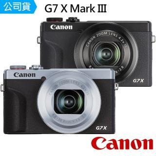 【Canon】PowerShot G7X Mark III(公司貨)