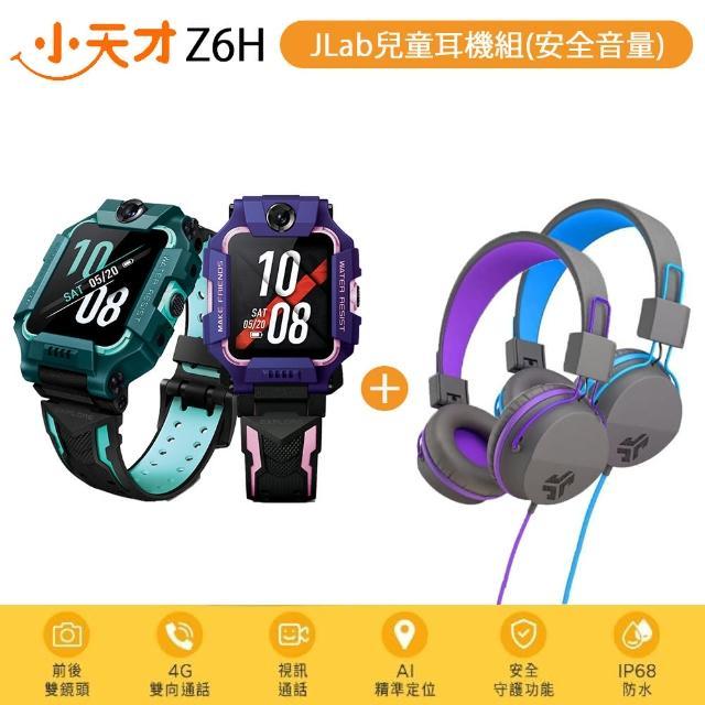 JLab兒童耳機組【imoo 小天才】4G視訊電話兒童智慧手錶 Z6H (精準定位防疫推薦)