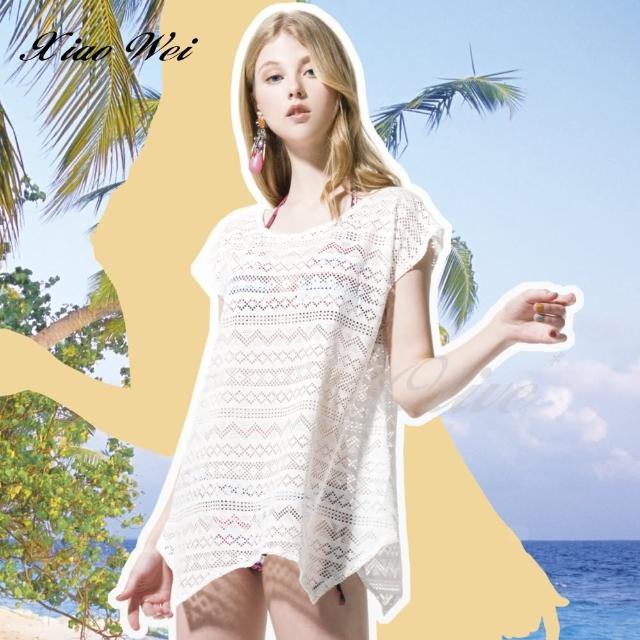 【梅林品牌】時尚流行泳裝/比基尼白色長版罩衫(NO.M94938)