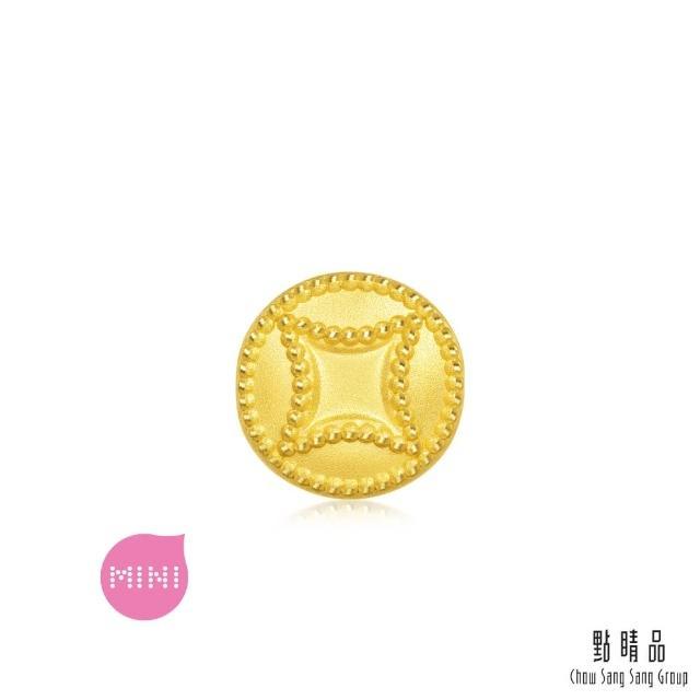【點睛品】999純金 Charme Mini 銅錢 黃金串珠