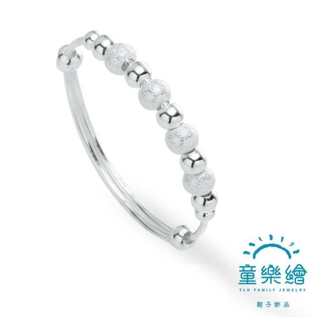 【童樂繪金飾】經典足銀兒童手環 鑽砂小珠(彌月銀飾)