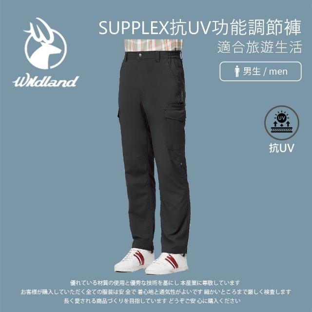 【Wildland 荒野】男 SUPPLEX抗UV功能調節褲-松葉灰 0A91330-100(休閒下著/休閒褲/薄長褲)