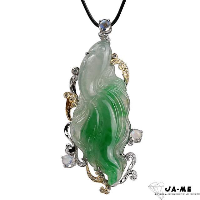 【JA-ME】天然A貨翡翠冰種放光正陽綠優游自在18k金項鍊(胸針項鍊兩用款)