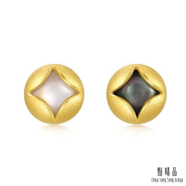 【點睛品】足金9999 ☆轆錢 黃金貝母耳環