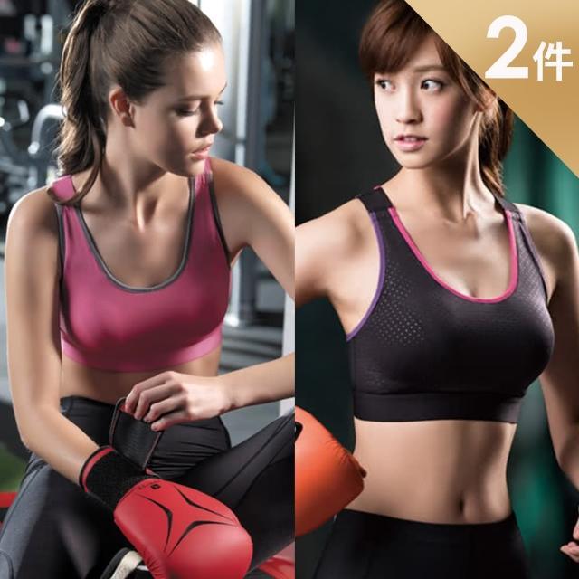 【華歌爾限搶SET】輕運動5星級防護 A-E罩杯 魅力粉+健美黑(運動內衣超值2件組)