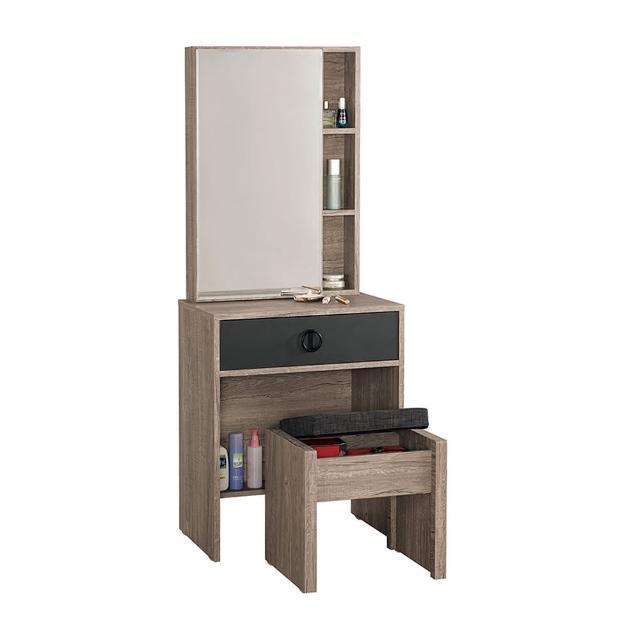 【AS】費納2尺化妝台含椅-60x40x153.5cm