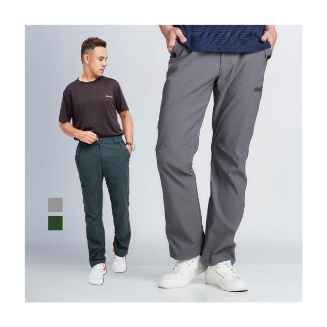 【戶外趣】男款雙鈕扣造型多拉鍊口袋防潑水抽繩束腳防曬長褲(HPM016 兩色選)