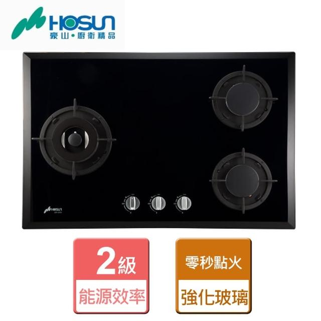 【豪山】三口歐化檯面玻璃爐 - 北北基含基本安裝(SB-3205)