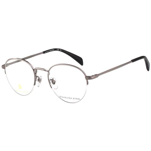 【DavidBeckham 貝克漢】光學眼鏡(銀色)