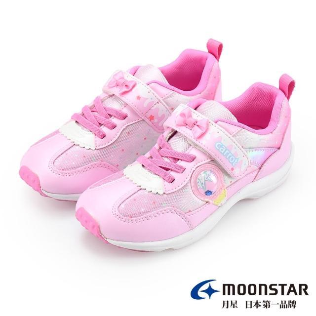 【MOONSTAR 月星】WAGAMAMA經典系列-2E寬楦童鞋(CRC22844粉15~19CM)