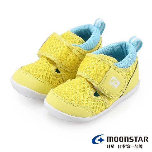 【MOONSTAR 月星】MSCN系列-3E寬楦寶寶鞋(MSCNB2533黃13~14.5CM)