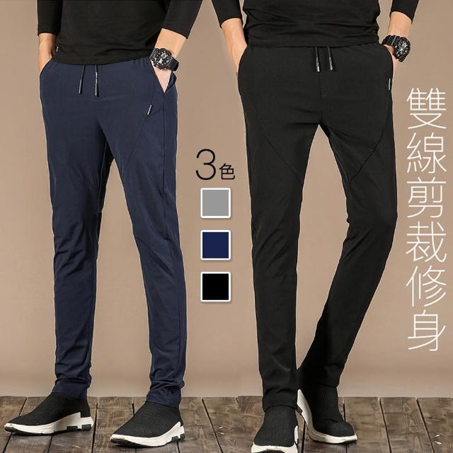 【RH】韓版中性涼感雙車線裁剪修身冰涼褲(甲嚴選輕薄涼感布料透氣舒適3色M-4L)