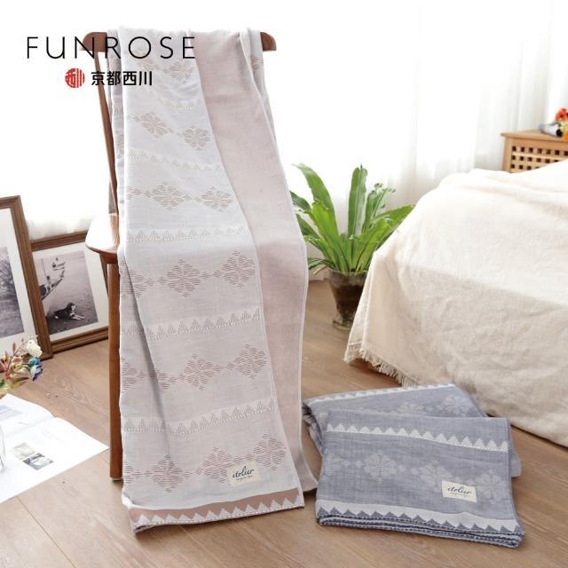 【京都西川】棉麻紗織毛巾雙面毯 涼被/四季被(4.6X6.3)
