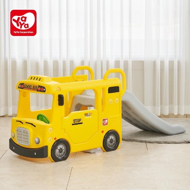 【韓國YAYA】聲光小型倫敦巴士溜滑梯